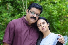 Suresh Gopi and Jyothirmayi