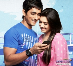 Siddharth and Hansika Motwani