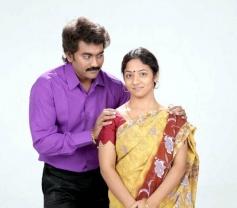 Parimala Thiraiarangam