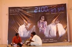 2100 il Oru Naal