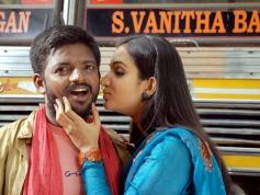 Kaantharvan