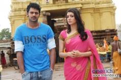 Prabhas and Kajal Aggarwal