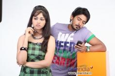 Reema and Prajwal Devaraj