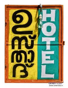 Ustad Hotel Poster