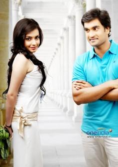 Sambhavi and Goutham
