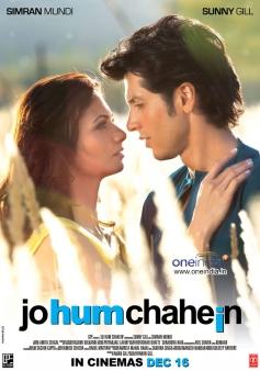 Jo Hum Chahein