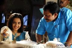 Bhama with Tanish