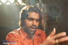 Nagendra Urs