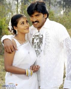 Vijay and Kausha in Bhagavantudu