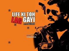 Life Ki To Lag Gayi