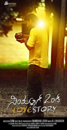 Simple Aagi Ondu Love Story Poster