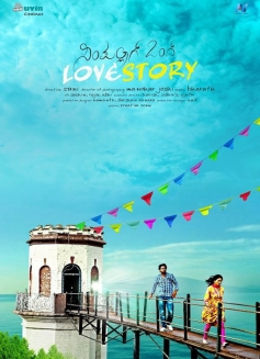 Simple Aagi Ondu Love Story First Look
