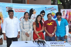 Telugu Movie Dula Seenu Team