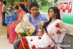 Upcoming Telugu Movie Gaja Donga