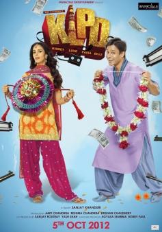 Kismat, Love, Paisa, Dilli Poster