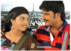 Sivapuram Telugu Film