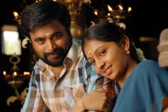 Sundara Pandian Tamil Movie