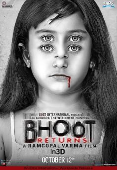 Bhoot Returns First Look