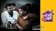 Tini Tom amd Vijayaraghavan