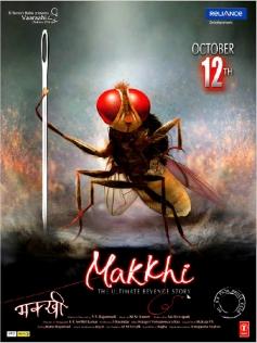 Makkhi First Look