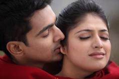 Thulli Ezhunthathu Kadhal Romance Pics