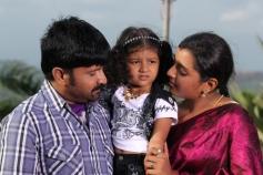 Bhuvana Kaadu Tamil Movie