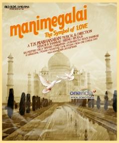 Manimegalai Poster
