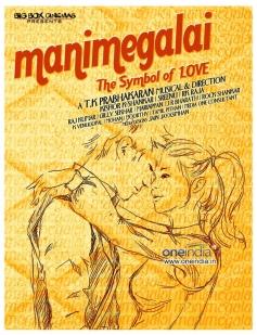 Manimegalai First Look
