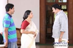 Dileep, Seetha, Saikumar