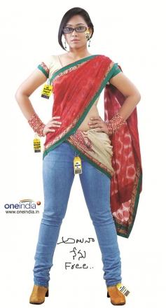 Telugu Movie 3G Love Pics