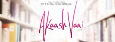 Akaash Vani First Look
