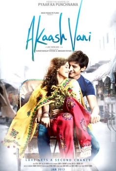 Akaash Vani Poster