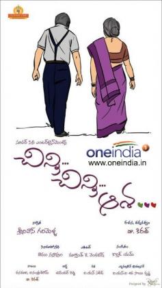 New Movie Chinni Chinni Aasa