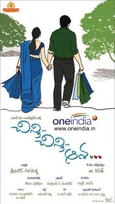 Telugu Movie Chinni Chinni Aasa Wallpapers