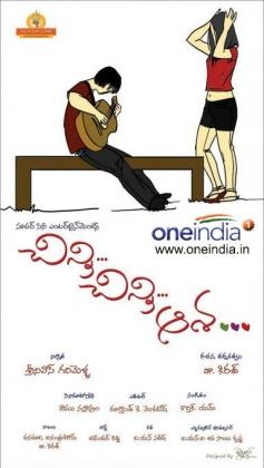 Telugu Movie Chinni Chinni Aasa Poster