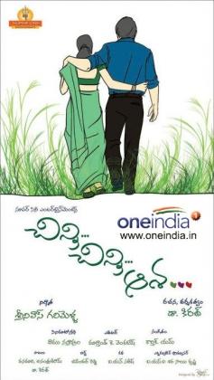 Chinni Chinni Aasa Poster
