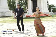 Telugu Movie Chudalani Cheppalani