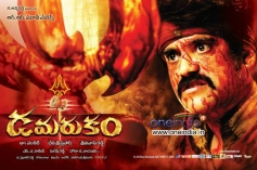 Damarukam New Wallpapers