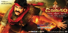 Nagarjuna in Damarukam Latest Wallpapers