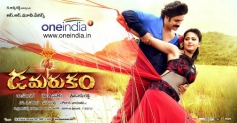 Damarukam Latest Movie Poster