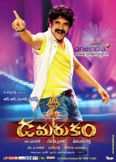 Nagarjuna in Damarukam Wallpapers