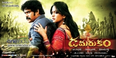 Nagarjuna and Anushka Shetty in Damarukam Wallpapers