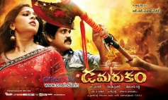 Telugu Movie Damarukam New Wallpapers