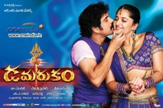 Telugu Movie Damarukam Wallpapers