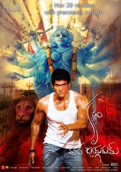 Krishnam Vande Jagadgurum New Poster