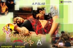 O Aunty Katha Poster
