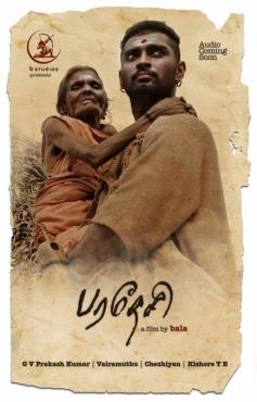 Adharvaa's Paradesi First Look Poster