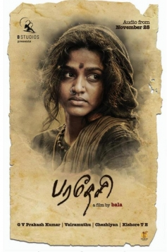 Dhansikaa's look in Paradesi