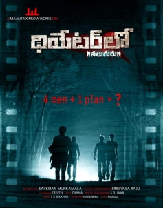 Telugu Movie Theatre Lo Naluguru Poster