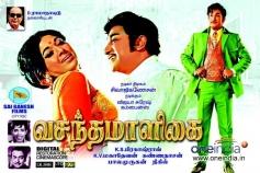 Vasantha Maligai Re Releasing Poster